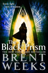 Book Cover: The Black Prism