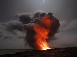 Image: Smoking Fire on Horizon